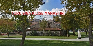 Tur-i Sina Manastırı iç fotoğrafları