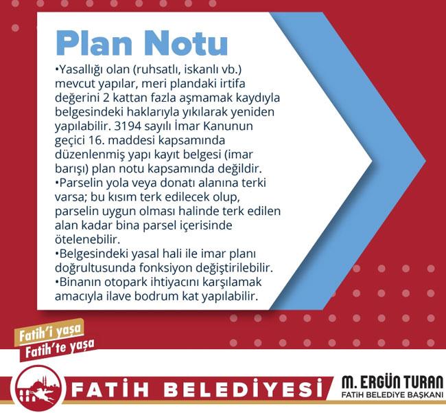 2021/09/1632314408_plannotu1.jpg