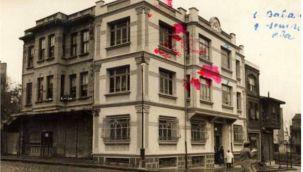 Eski Fatihli Osman Nuri Eralp