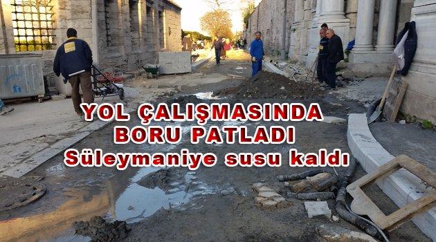 Süleymaniye camii, Mercan bir gün susuz kaldı